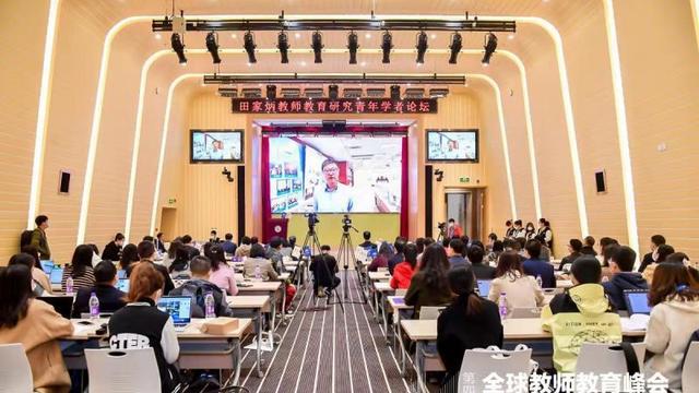 """10月22日,由北京师范大学教师教育研究中心发起主办的第四届全球教师教育峰会预会""""田家炳教师教育研究青年学者论坛""""在北京师范大学昌平校区举行。"""