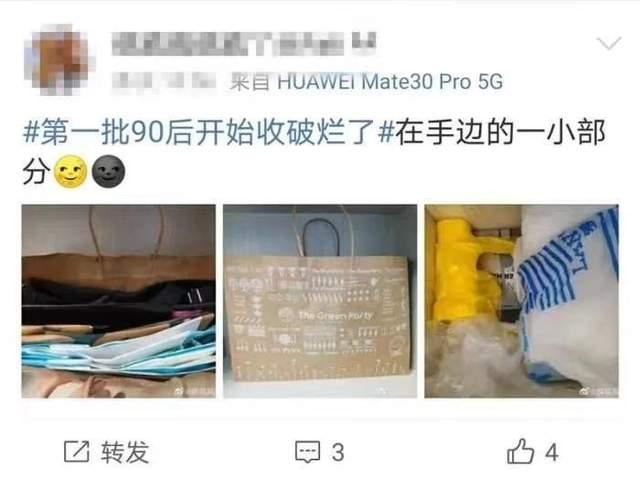 攒塑料袋,究竟是如何刻进中国人DNA的?,店家网