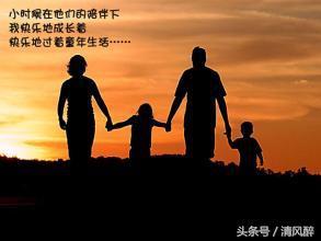 父母好句,关于感恩父母的经典语句