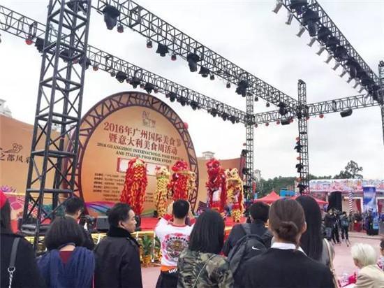 美食坊,广州国际美食节,庄臣美食坊大受热捧