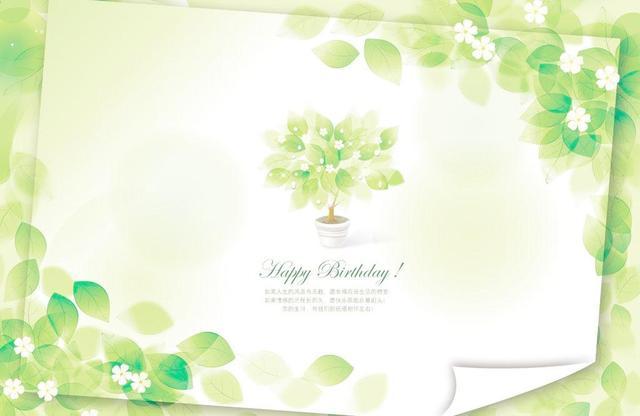 短句生日祝福语,生日祝福语大全,发信息写明信片参考