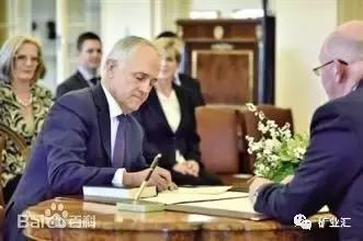 投资河北,靠中国富起来:澳总理早年投资河北,成最富有政客,真有眼光!