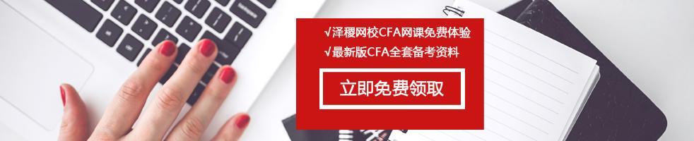科目成绩查询,CFA考试各科成绩查询流程