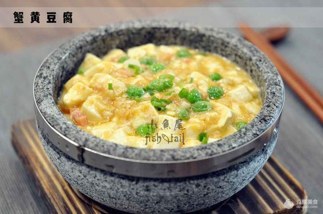 蟹黄豆腐的做法,蟹黄豆腐的做法