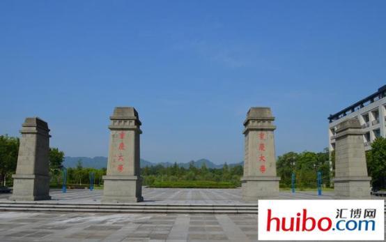 重庆的大学有哪些,重庆各大高校综合实力排行榜,看看你的学校排第几?
