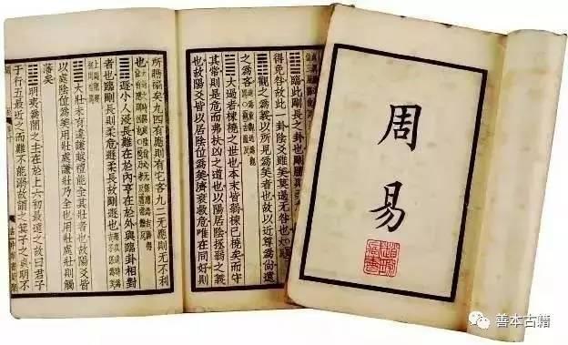 精神  成语,群经之首:《周易》成语与中华民族精神