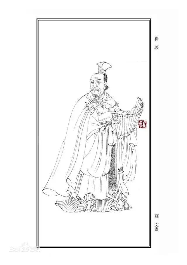 姓崔的名人,河北清河崔氏,曾经牛得不得了的名门望族