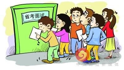 2017省考成绩查询,2017江苏省考成绩查询时间、入口