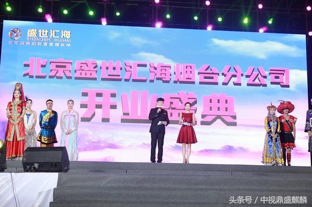 公司周年庆祝福语,庆典活动的庆典祝词怎么写?这有15条庆典祝词