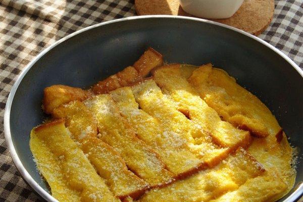 煎蛋怎么做,黄金土司煎蛋#极速早餐#