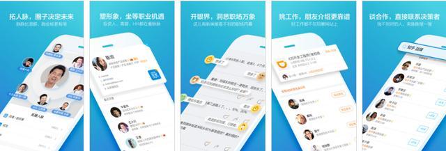 网络营销软件,利器:适合销售业务人员手机上必备的App工具?