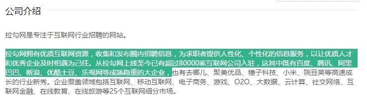 网页背景设置,修改网页中被选中文字样式(如背景颜色)的方法