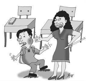 感恩老师的句子,童年被老师这样惩罚过,感恩老师!