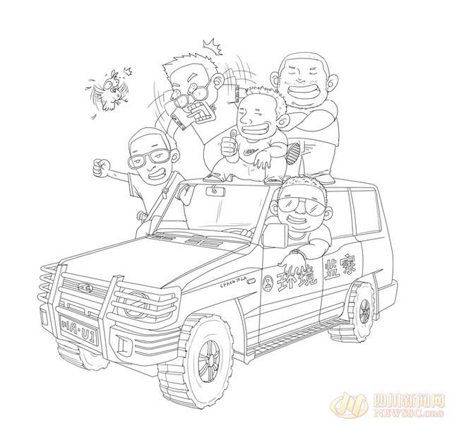 环保漫画,秒懂环保监察‖10张漫画,最简版!