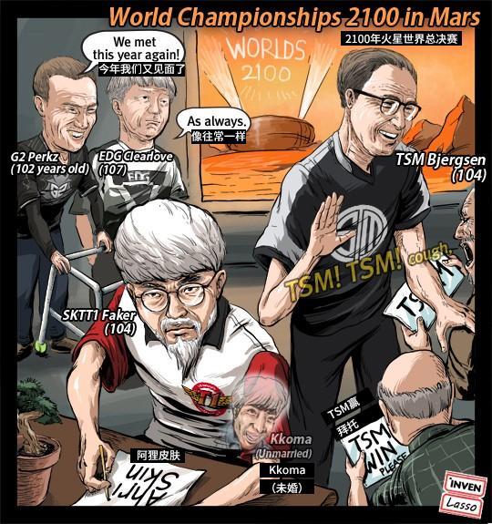 178漫画,韩国LOL漫画:107岁厂长与104岁大魔王会师2100世界赛