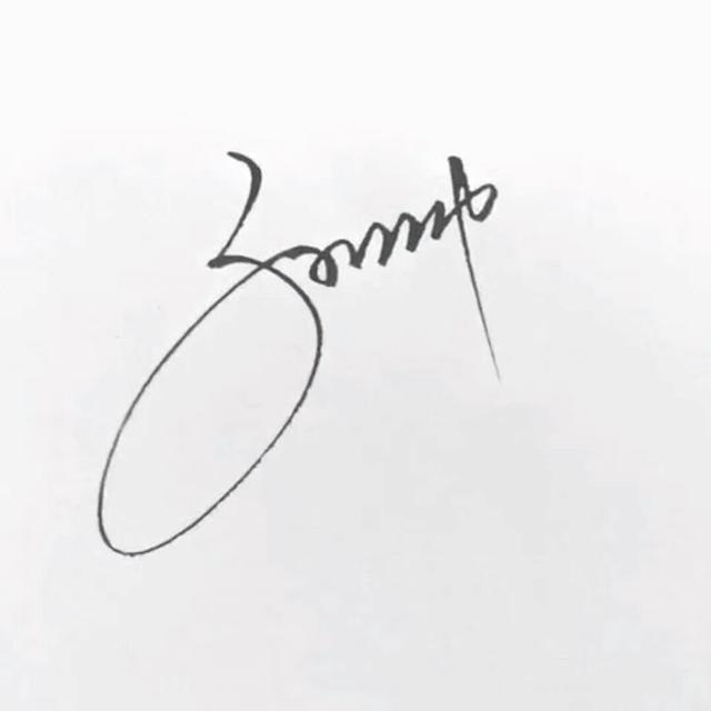 教签名设计,签名是如何练成的,让他一招教会你!