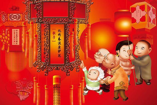 爬竹竿打一成语,中华传统节日文化之灯谜,你能猜出几个?