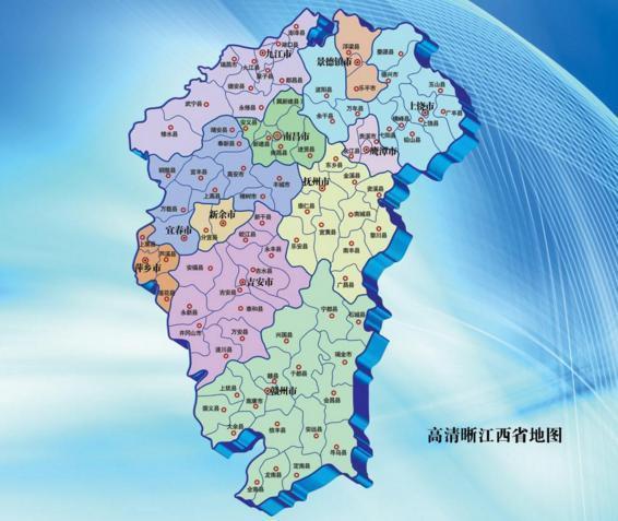 赣怎么读,江西省一个县,人口超40万,县名大部分人读错了!