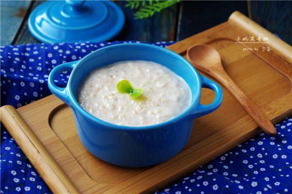 燕麦粥怎么做,牛奶燕麦粥的做法