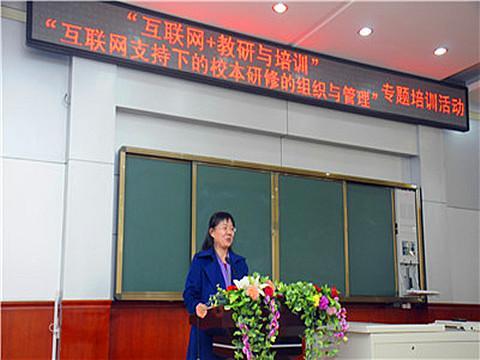 吉林省中小学教师研修网,船营区信息技术应用能力提升培训活动