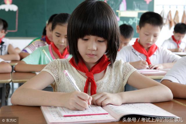 小学语文教案设计,教师编招聘小学语文教学设计:《乡下人家》(人教版)