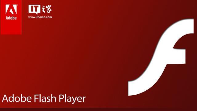 下载网页flash,Adobe Flash Player v29.0.0.113发布