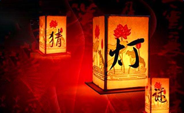 遇事不求人打一个成语,元宵节到了,中国年完美收官,特辑录几条灯谜以供欣赏