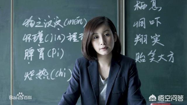 初中语文课程标准,如何做好一个初中语文教师(之学习篇)