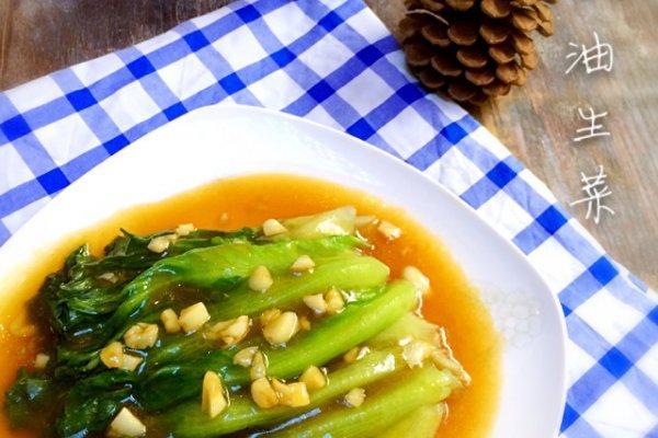 蚝油生菜的做法,蚝油生菜的做法步骤