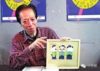 成语动画廊,香港动画六十年浮沉