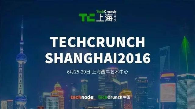 星月vr,TC上海峰会VR体验区免费参观票开抢,还有雷蛇电竞,韩国CJ!