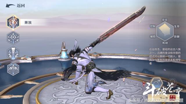 斗破网页游戏,《斗破苍穹》手游开启,跟着萧炎看看这个斗气大陆