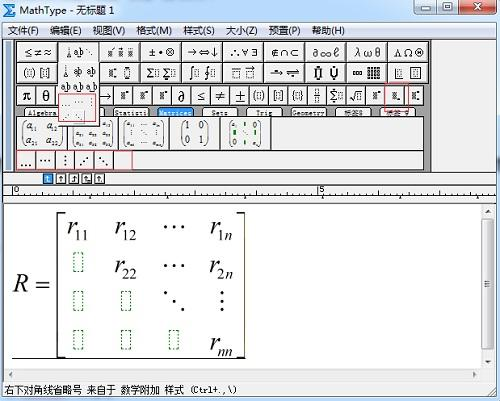 中学数理老师必备的工具软件