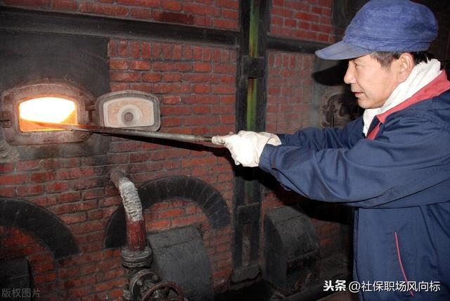 特殊工种有哪些,烧锅炉的工人,属于特殊工种吗?一定要了解一下