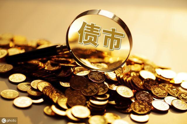 债券品种,什么是债券,分为哪些类型?各自有什么特点?