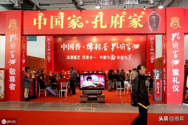 市场营销成功案例,十大经典营销案例---中国酒水