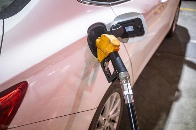 今日油价|2021年3月11日最新92,95汽油,柴油价格