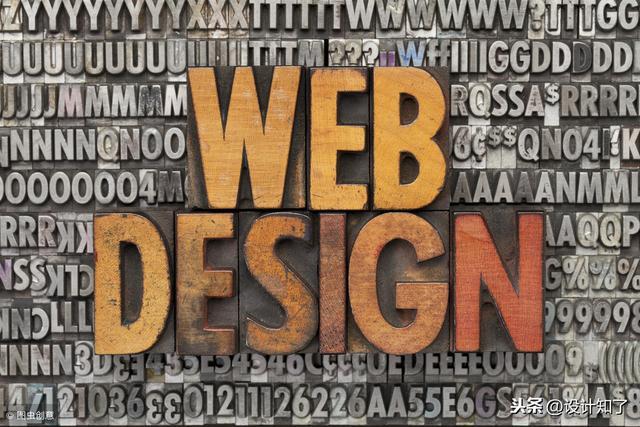 网页字体设计,网页设计中怎么样选择合适的字体