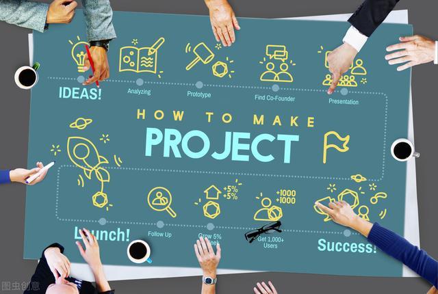 怎么做项目,一个项目从头到尾的流程是什么?掌握项目关键的5个步骤