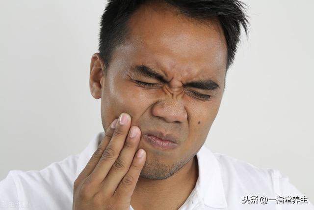 牙齿痛怎么快速止痛,牙痛不是病,痛起来真要命!教你一招,牙齿的快速止痛方法