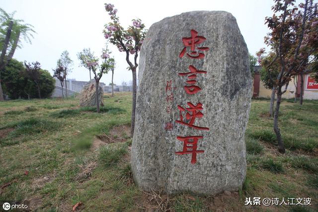 描写战争的成语,汉语成语中,古代战争的制胜谋略,今天还有用吗?