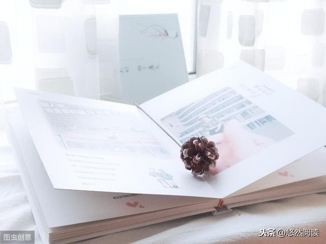 关于阅读的短句,世界读书日,分享读书美句给喜爱阅读的你