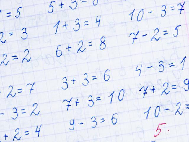 小学一年级上册数学期末考试试卷真题一套
