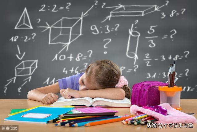 长方体的特征,小学人教版五年级下册第3章《长方体的认识》知识点+图文解读