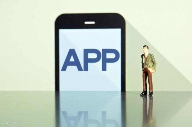 雅思app推荐,大学生不容错过的6款宝藏APP