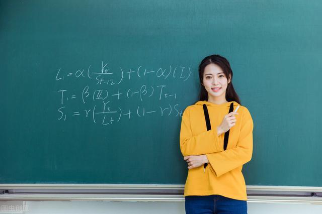 鄂州教育考试,教师资格考试中学综合素质:揭秘教资常考的数字推理