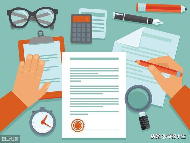 山西专升本成绩查询,2019年全国专升本考试时间安排