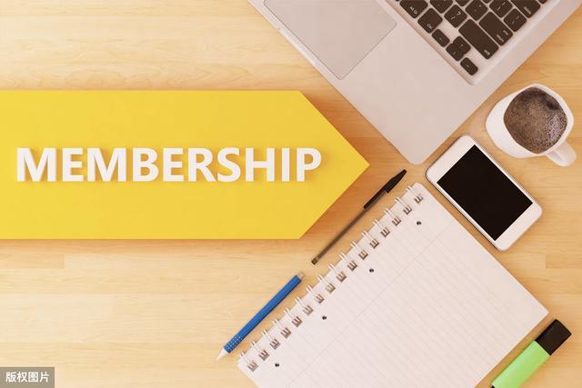 会员营销,留住顾客的最好方式「会员营销」-(6:关键两步轻松做好会员制)