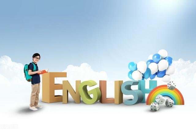 英文短句子,巧学妙记学英语:英语简单句的五种基本句型口诀