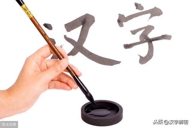 """发 成语,中小学生福利:""""学""""字成语大全,学好语文不用愁,写好作文全靠它"""